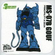 MS-07B グフ おしぼりタオル 「GREEN TOKYO ガンダムプロジェクト」