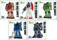 全5種セット おしぼりタオル 「GREEN TOKYO ガンダムプロジェクト」