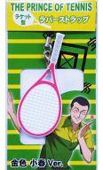K.金色小春Ver. ラケット型ラバーストラップ 「テニスの王子様」