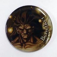 バーサーカー 「アメコレ Arrange Medal Collection Fate/stay night」