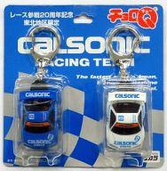 チョロQ カルソニック スカイライン GT-R BNR34(ブルー&ホワイト) キーチェーン(2個セット) レース参戦20周年記念 東北地区限定