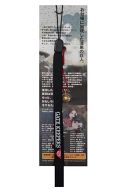 GATE KEEPERSロゴ入り 特製ストラップ(鈴付き) 「DVD ゲートキーパーズ21 FINAL EPISODE 羽音 初回限定版」 予約特典