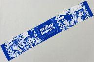 ミルキィホームズ(ブルー) マフラータオル 「Milky Holmes Live Tour 2013 ~おいでスペクタクル!~」 ファンクラブ限定