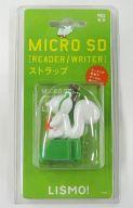 リスモくん MICRO SD [READER/WRITER] ストラップ 「LISMO-リスモ-」