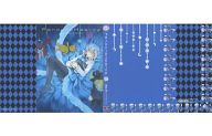 エコー コミックス9巻 特製ブックカバー 「PandoraHearts-パンドラハーツ-」 月刊Gファンタジー 2009年8月号特別付録