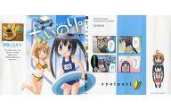 いおり&ちよ姉(スク水) 掛け替えカバー 「コミックス ちょいのり。第1巻」 購入特典