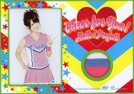 鈴木愛理(℃-ute)/チアガール 衣装グッズ 2012年Hello! Project オフィシャルショップ限定