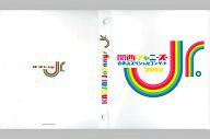 関西ジャニーズJr. フォトアルバム 「関西ジャニーズJr. 春休みスペシャルコンサート2012」