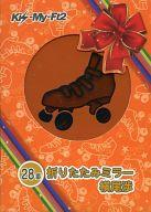 横尾渉 28番折りたたみミラー(オレンジ) 「Kis-My-Ft2 当りくじ(2014年)」