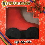 北山宏光 32番小物入れ(レッド) 「Kis-My-Ft2 当りくじ(2014年)」