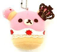 コリラックマ(シュークリーム) Sweets & Sweets マスコットキーチェーン 「リラックマ」