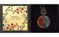 """Kalafina Pocket watch(懐中時計) 「Kalafina LIVE THE BEST 2015""""Red Day""""&""""Blue Day""""」 会場完全受注生産品"""