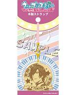 一ノ瀬トキヤ 木製ストラップ 「うたの☆プリンスさまっ♪ マジLOVEレボリューションズ」