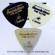 THE ALFEE オリジナルピック3枚セット(クリア/ホワイト/ブラック) 「THE ALFEE 1990 LONG WAY TO FREEDOM REVOLUTION」