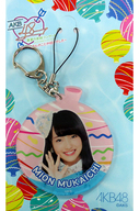 向井地美音 推しアクリルキーホルダー 「AKB48 真夏の単独コンサート in さいたまスーパーアリーナ~川栄さんのことが好きでした~」