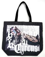 浜崎あゆみ バッグ(ブラック) 「ayumi hamasaki ARENA TOUR 2010 A ~Rock'n'Roll Circus~」