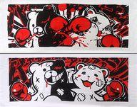 モノクマ&コッパ タオルセット(2枚セット) 「ダンガンロンパ×風来のシレン」 C89グッズ