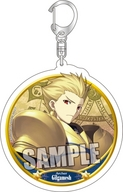 アーチャー/ギルガメッシュ アクリルキーホルダー 「Fate/Grand Order」