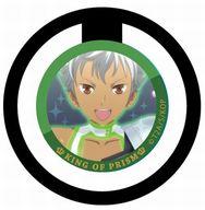 03.仁科カヅキ アルミブックマーカー 「KING OF PRISM by PrettyRhythm」