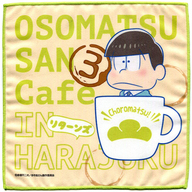 チョロ松 「おそ松さんカフェ in HARAJUKU リターンズ マイクロファイバータオル」
