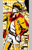 ラビ バスタオル 「一番くじ D.Gray-man HALLOW~激闘!新たな局面へ~」 C賞