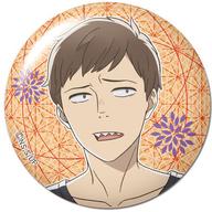 中島忍 ドームマグネット 「うどんの国の金色毛鞠」