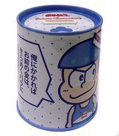 カラ松×タキシードサム コインバンク 「おそ松さん×サンリオキャラクターズ 当りくじ」 5賞