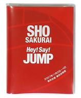 櫻井翔&Hey! Say! JUMP 会場限定アルバム(東京) 「2007年ワールドカップバレーボール」 東京体育館限定