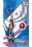 木﨑ゆりあ バトフェスコラボキーホルダーセット(1704) 2個組 「AKB48ステージファイター2 バトルフェスティバル×AKB48 CAFE&SHOP」