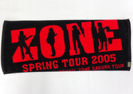 ZONE マフラータオル 「ZONE SPRING TOUR 2005~夏まで待てない!ZONE桜ツアー~ 改め ZONE卒業コンサート」