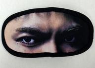 """SHOKICHI アイマスク 「EXILE THE SECOND LIVE TOUR 2016-2017 """"WILD WILD WARRIORS""""」 追加会場限定カプセル景品"""