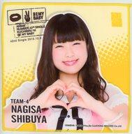 渋谷凪咲(AKB48) 推しタオル 「唇にBe My Baby」