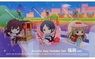 アイドルマスター シンデレラガールズ ご当地アクリルキーホルダー3種セット(福岡Ver.) 「THE IDOLM@STER CINDERELLA GIRLS 5thLIVE TOUR Serendipity Parade!!!」