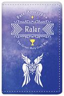 ルーラー カードケース 「Fate/Apocrypha」