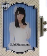 村山彩希 アクリルフォトスタンド(1805) AKB48 CAFE&SHOP限定