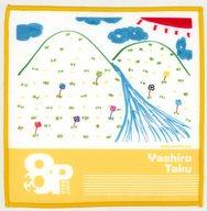 [単品] 八代拓 ミニタオル(イエロー) 「楽天コレクション 8P(エイトピース) ドリームコレクション」 ラッキー賞