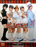 ポスター ミニモニ。&高橋愛 「Hello! Project 2003 Winter ~楽しんじゃってます!~」