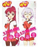 告知ポスター 綾乃&千歳(2枚セット) 「Blu-ray&DVD ゆるゆり vol.6」 メーカー先着予約購入者特典
