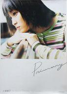 ポスター 川澄綾子 「CD Primary」 販促ポスター
