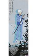 日番谷冬獅郎(特別仕様) 「BLEACH スティックポスター」