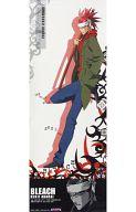 阿散井恋次(通常仕様) 「BLEACH スティックポスター」
