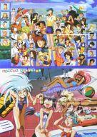 B3両面ポスター(四つ折) あしたへフリーキック/天地無用! 魎皇鬼 アニメV 1993年8月号付録