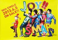 B2ポスター SMAP 「CD JOY!! 通常版(レモンイエロー)」 先着予約購入特典