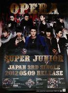 B2販促ポスター SUPER JUNIOR 「CD Opera」