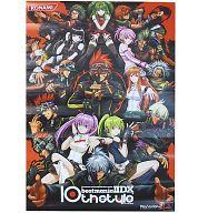 B2ポスター キャラクター集合「PS2ソフト beatmaniaIIDX 10th style」初回版先着購入特典