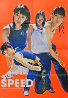 B全特大ポスター(八つ折) SPEED 「VHS SPEED TOUR RISE IN TOKYO DOME」 初回特典