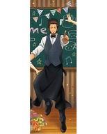 近藤勲(背景カフェ) 「銀魂' キャラポスコレクション第12弾」