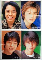 両面ビッグポスター(四つ折)ジャニーズJr.(4人) Myojo 1999年2月号付録
