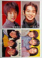 両面ビッグポスター(四つ折)ジャニーズJr.(8人) Myojo 1999年2月号付録