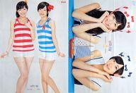 両面超BIGポスター(九つ折) 渡辺麻友(AKB48)&生駒里奈(乃木坂46) BOMB 2014年9月号付録